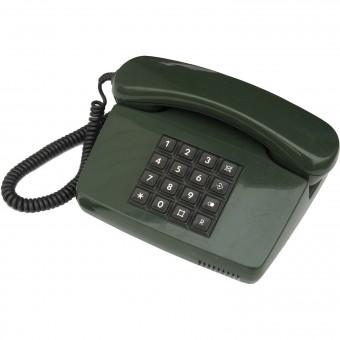 Klassisches Wandtelefon 16 Tasten NEU