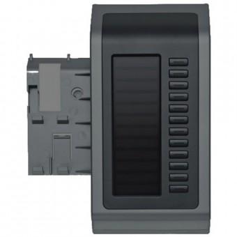 Unify OpenStage Key Module 40/60